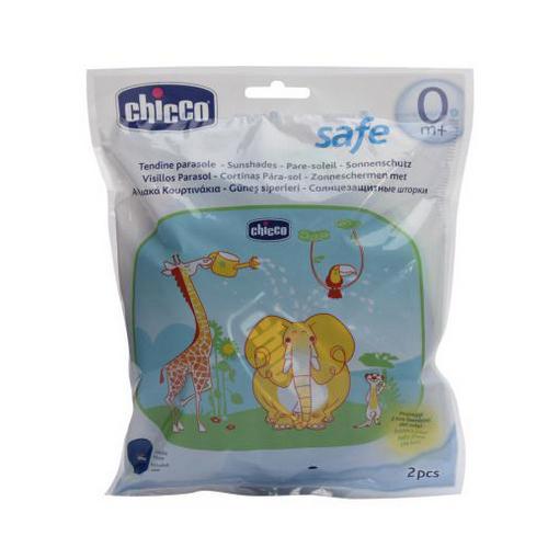 Защитные шторки для автомобиля на присосках с рисунком Safe 2 шт. (Chicco) y шторку для ванны в новосибирске