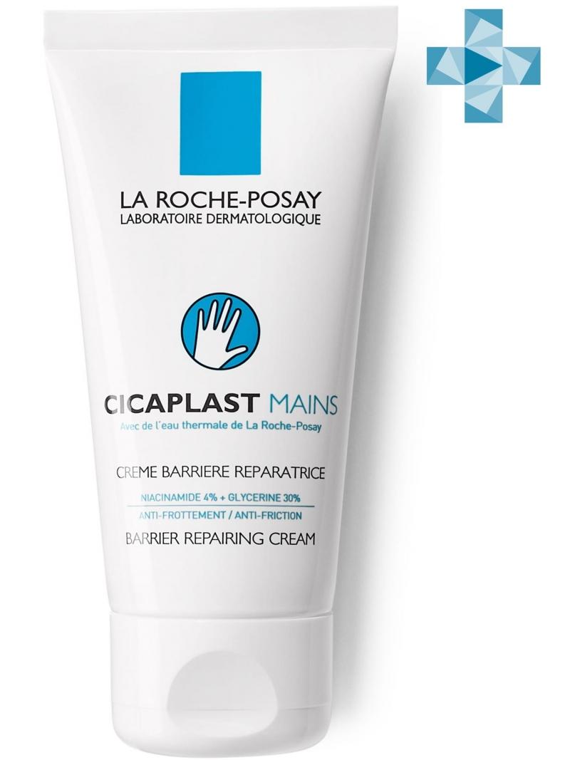 La Roche-Posay Цикапласт крем-барьер для рук 50 мл (La Roche-Posay, Cicaplast) фото