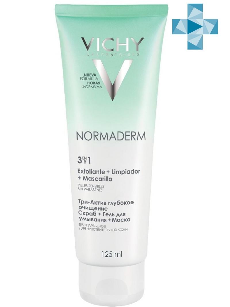 Глубокое очищение Три Актив 3в1, 125 мл (Vichy, Normaderm) vichy скраб для кожи головы