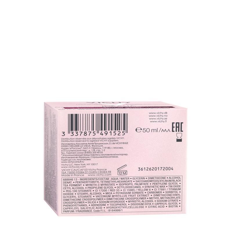 Идеалия Дневной кремуход для нормальной и комбинированной кожи 50 мл (Vichy, Idealia) виши идеалия крем уход для нормальной кожи 75мл