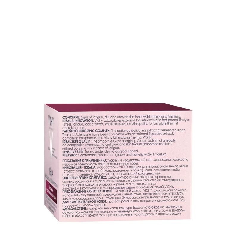 Идеалия крем для сухой кожи 50 мл (Vichy, Idealia) крем с термальной водой