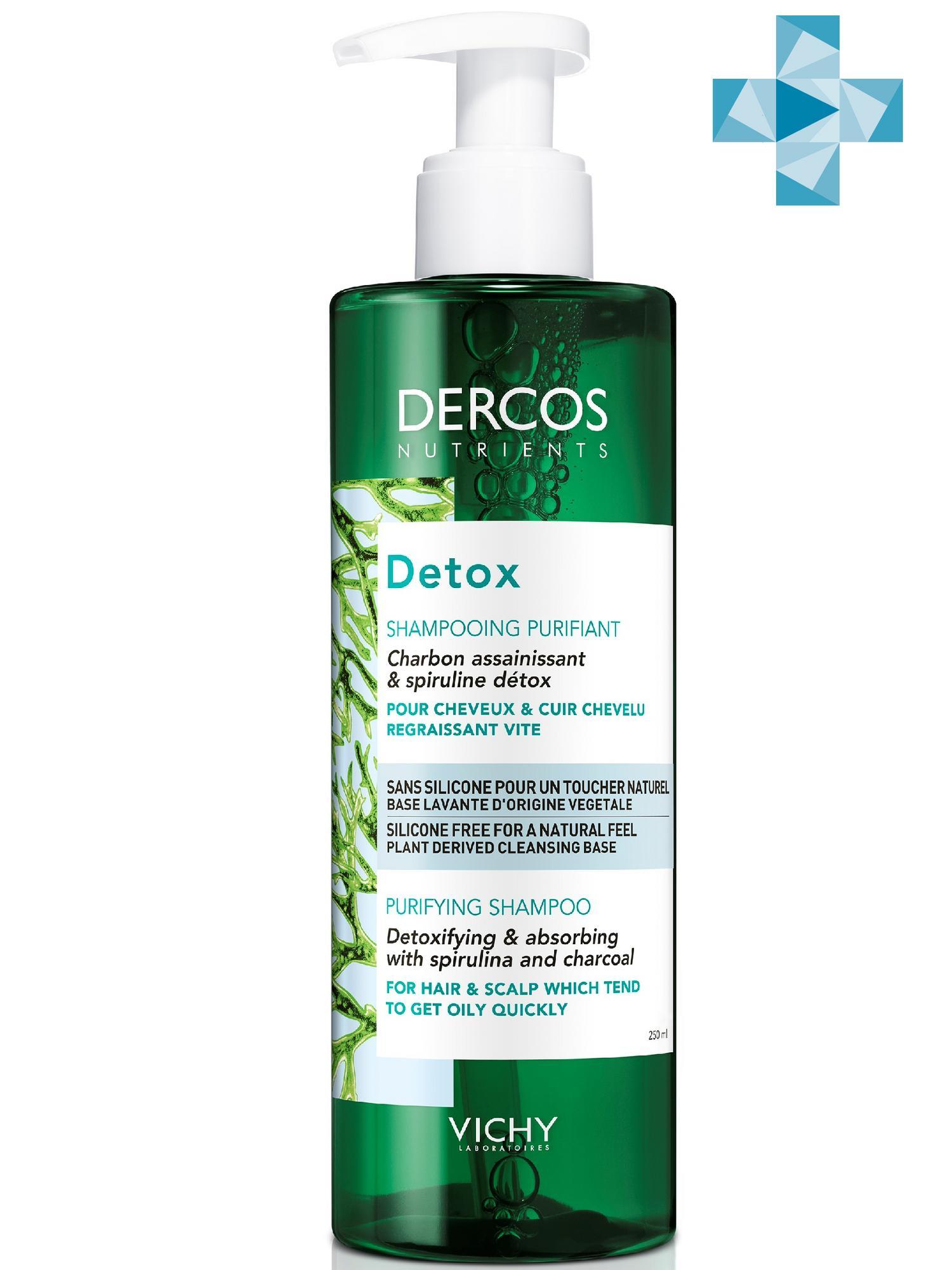Vichy Detox Глубоко очищающий шампунь Dercos Nutrients 250 мл (Vichy, Dercos Nutrients)