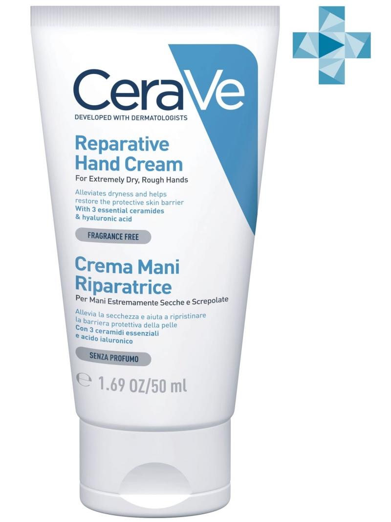 CeraVe Увлажняющий крем для сухой и очень сухой кожи рук 50 мл (CeraVe, Увлажнение кожи) крема для сухой кожи