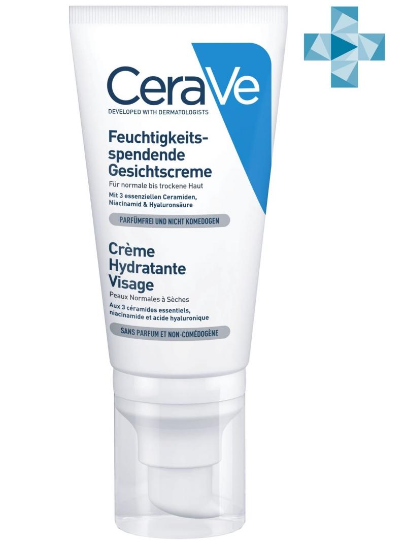 Купить CeraVe Увлажняющий лосьон для нормальной и сухой кожи лица 52 мл (CeraVe, Увлажнение кожи), Франция