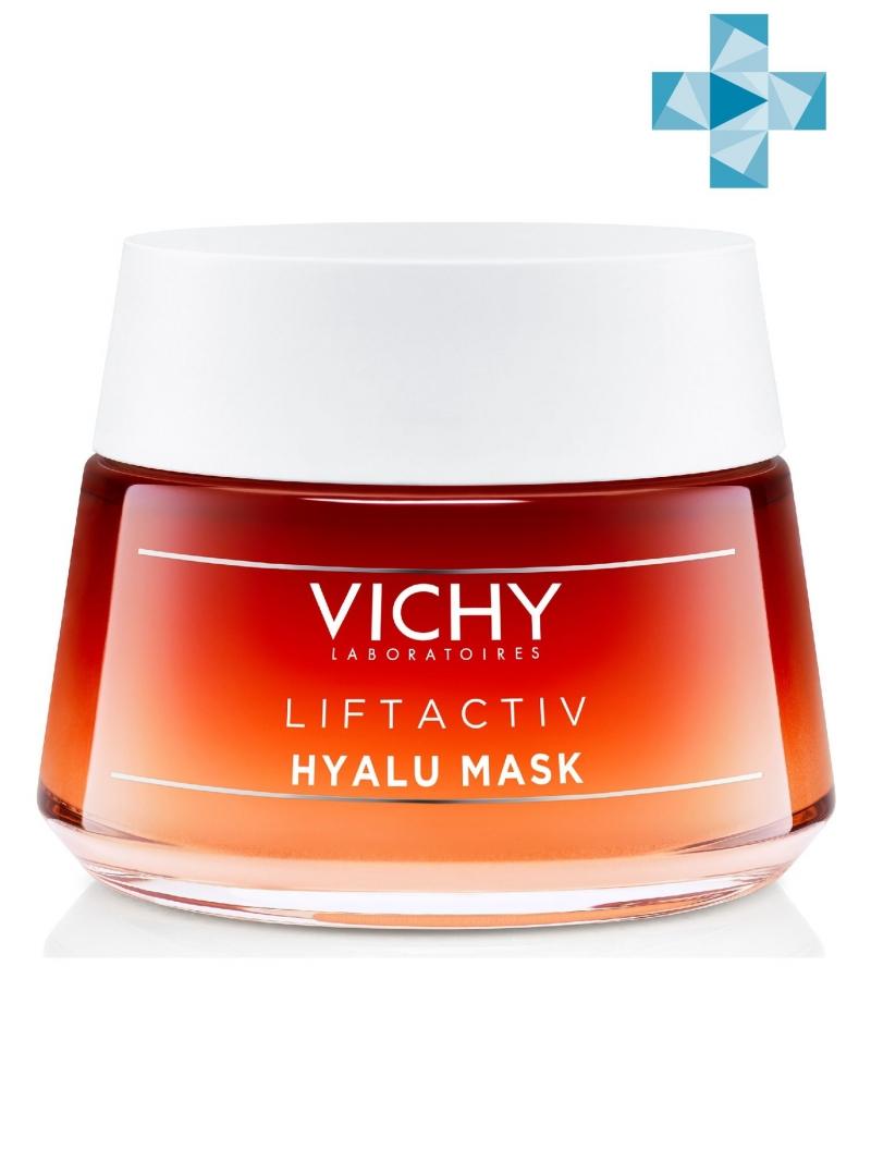 Vichy Лифтактив Гиалуроновая экспресс-маска для лица, 50 мл (Vichy, Liftactiv) набор лифтактив выбор авроры vichy liftactiv