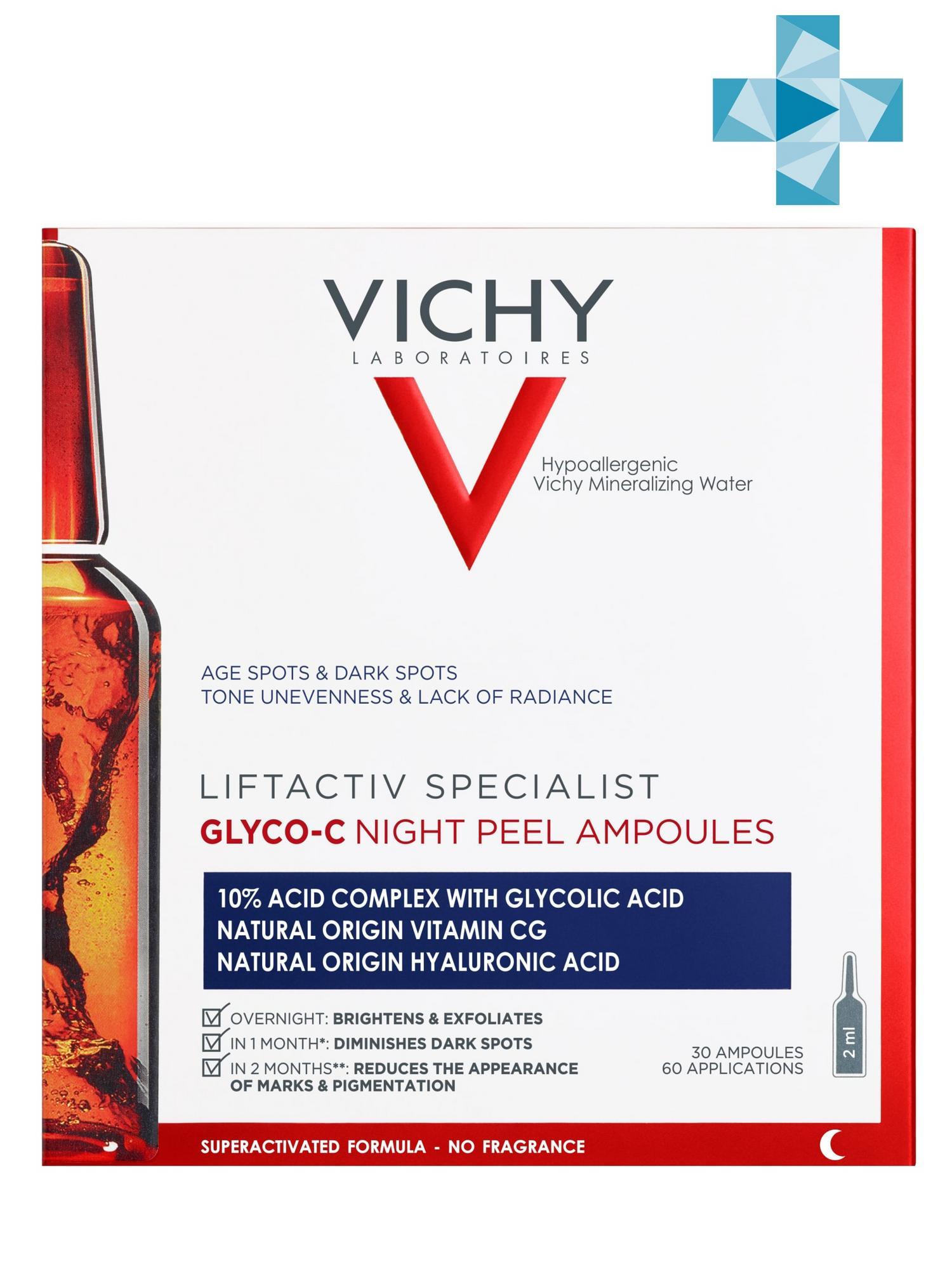 Купить Vichy Сыворотка-пилинг ночного действия в ампулах Specialist Glyco-C, 30 штук х 2 мл (Vichy, Liftactiv), Франция