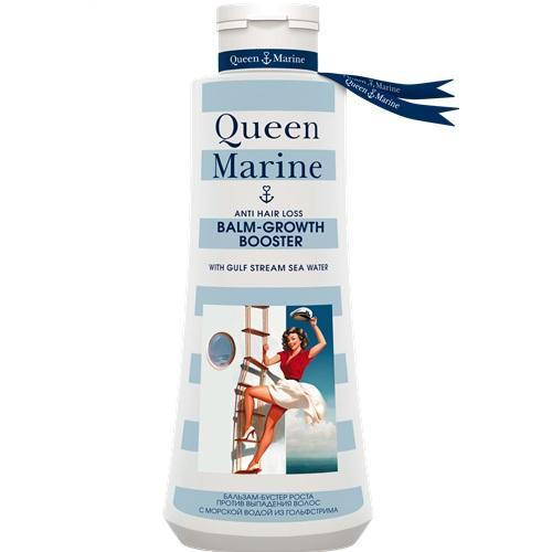 Бальзам-бустер роста против выпадения волос  250 мл (Queen Marine уход за волосами) от Pharmacosmetica