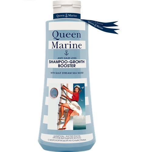 Шампунь-бустер роста против выпадения волос 250 мл (Queen Marine уход за волосами) от Pharmacosmetica