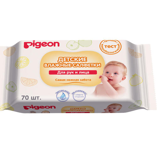 Влажные салфетки для рук и лица 70 шт (Pigeon, Уход за малышом) уход за малышом pigeon ножницы для ногтей новорожденных