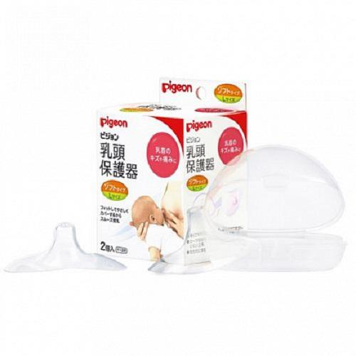Pigeon Защитные накладки на соски, размер L, 2 шт (Для кормящих мам)
