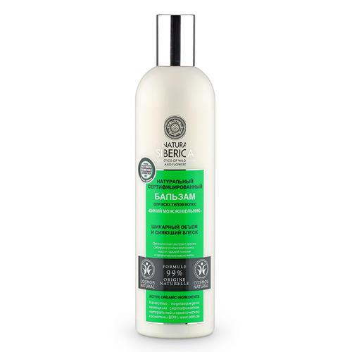 Бальзам для волос Дикий можжевельник 400 мл (Natura Siberica, Биоуход за волосами) недорого
