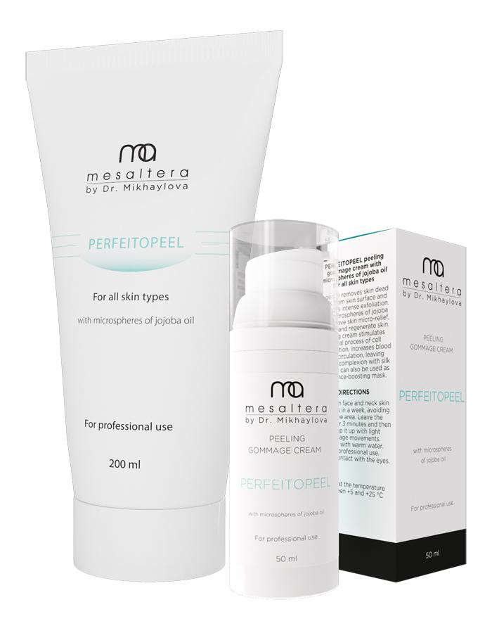 Купить Martinex Крем-гоммаж с микросферами масла жожоба для всех типов кожи, 50 мл (Martinex, Уход для всех типов кожи)