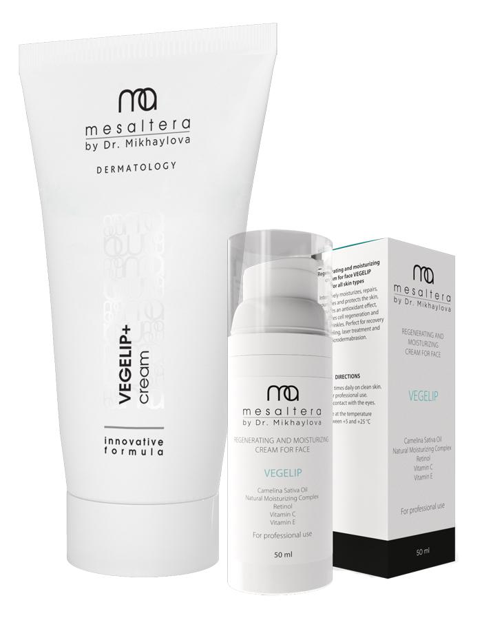 Купить Martinex Крем востанавливающий увлажняющий для всех типов кожи, 50 мл (Martinex, Уход для всех типов кожи)