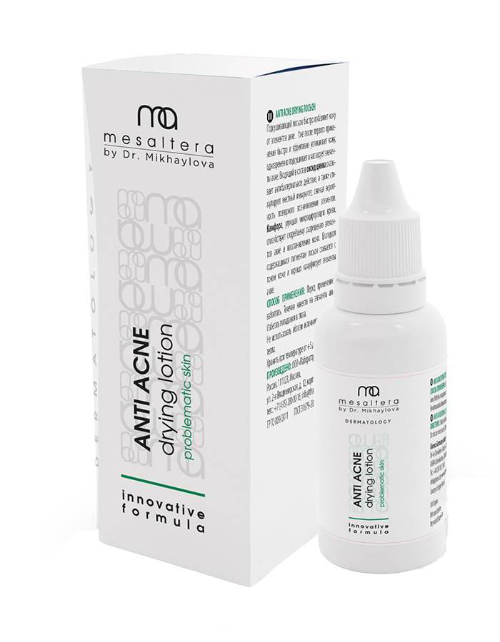 Купить Martinex Подсушивающий лосьон, 30 мл (Martinex, Anti acne)
