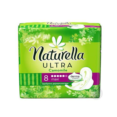 Naturella Прокладки с крылышками Макси №8 (Классик)