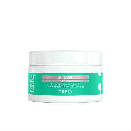 Tefia Уплотняющая маска для тонких волос 250 мл (Tefia, Mycare Volume)