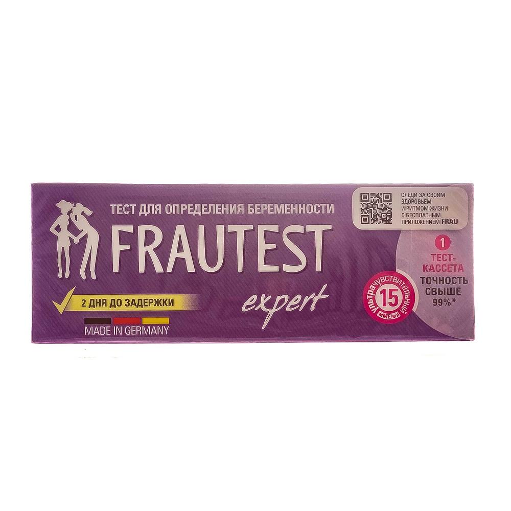 Frautest Тест для определения беременности в кассете с пипеткой Expert (Frautest, Test)