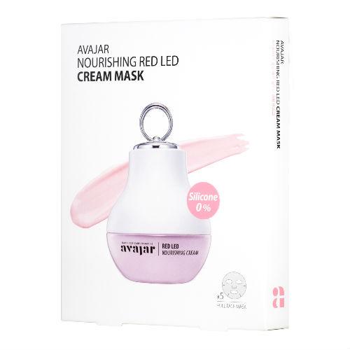 Avajar Avajar Whitening Yellow Led Cream Mask Осветляющая кремовая LED маска 5 шт (Avajar, Для лица)
