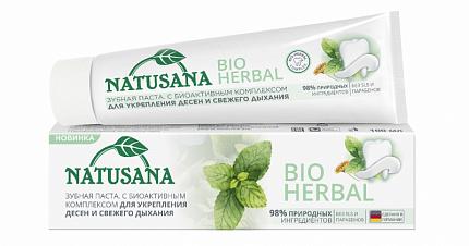 NATUSANA Зубная паста Нerbal100 мл (NATUSANA, BIO) зубная паста для детей 7 14лет bio