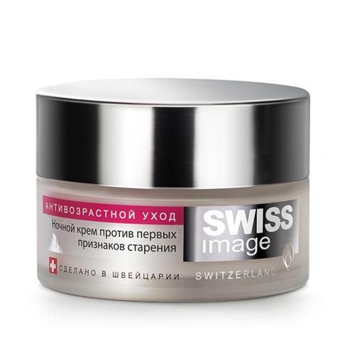 Купить Swiss image Ночной крем против первых признаков старения 26+, 50 мл (Swiss image, Антивозрастной уход), Швейцария