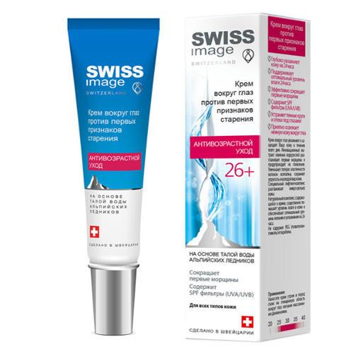 Swiss image Крем вокруг глаз против первых признаков старения 26+, 15 мл (Swiss image, Антивозрастной уход) фото