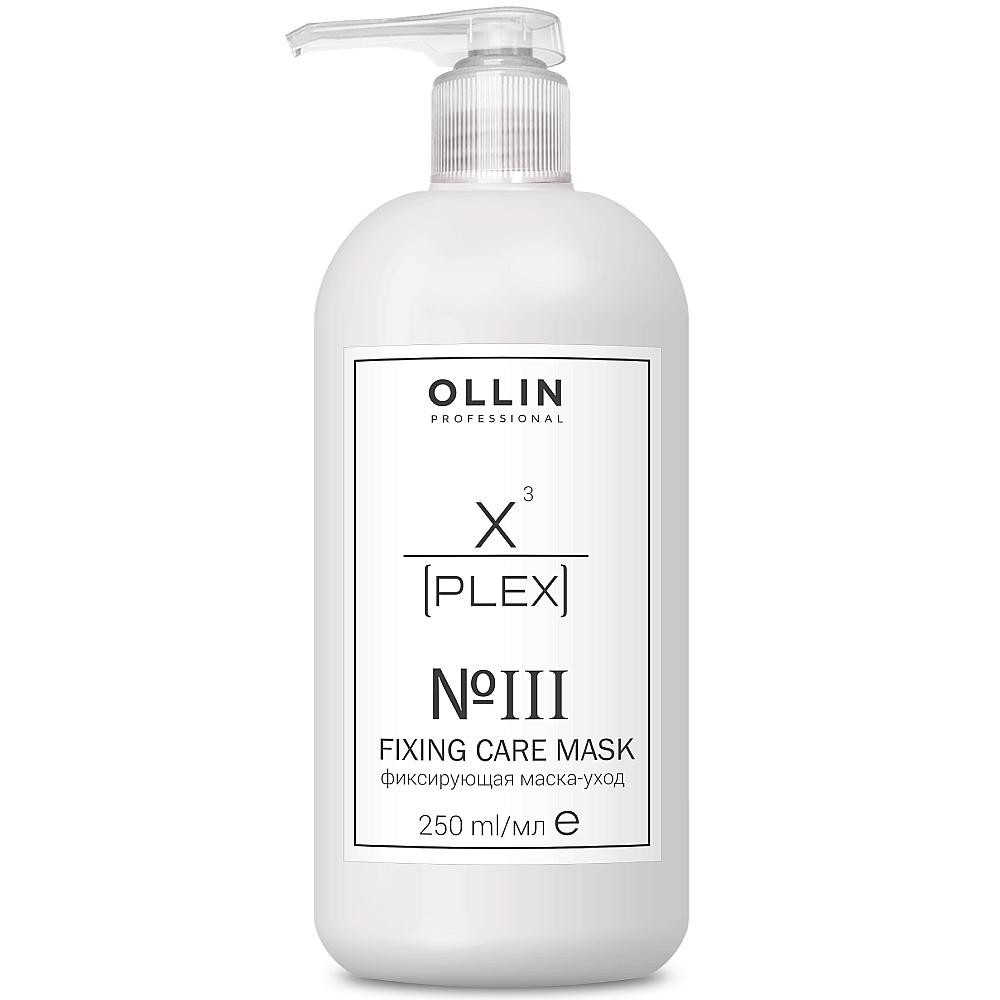 Ollin Professional Фиксирующая маска-уход X-Plex №3 Fixing Care Mask, 100 мл (Ollin Professional, Уход за волосами)