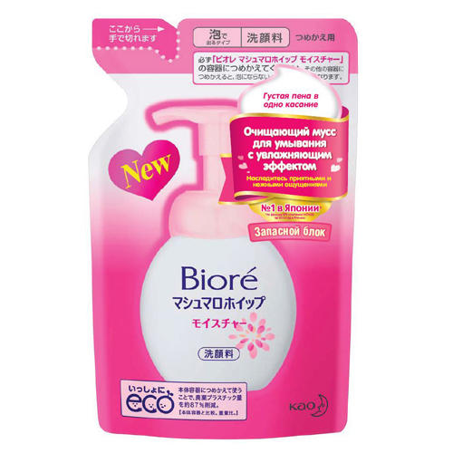 Biore Очищающий мусс для умывания с увлажняющим эффектом 130 мл (Biore, Муссы для умывания)