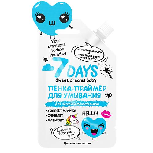 7 Days Пенка-праймер для умывания Для Легкой и Мечтательной Воздушная формула, 25 гр (7 Days, YOUR EMOTIONS TODAY)