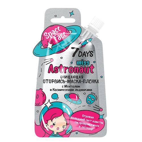 7 Days Оторвись-маска-пленка MISS ASTRONAUT с Ментолом и Космическими льдинками, 20 гр (7 Days, SPACE FACE)