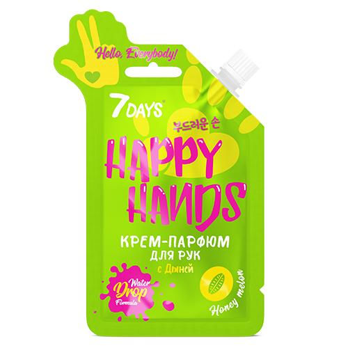 цена 7 Days Крем-парфюм для рук HELLO, EVERYBODY! с Дыней, 25 гр (7 Days, HAPPY HANDS) онлайн в 2017 году
