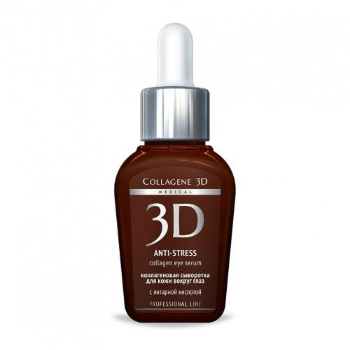 ��������� ��� ���� ��� �������� ���� 30 �� (Anti Stress) (Collagene 3D)