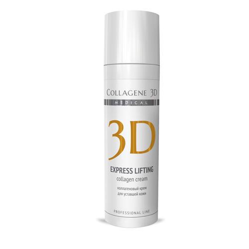Collagene 3D Крем для лица с янтарной кислотой, насыщение кожи кислородом и экстра-лифтинг 150 мл (Exspress Lifting)