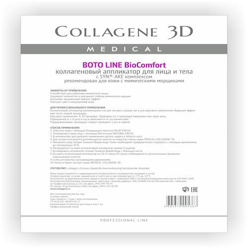 Collagene 3D Аппликатор для лица и тела BioComfort с Syn-ake комплексом, лист А4 (Boto)
