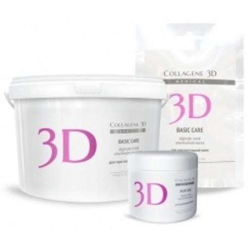 Альгинатная маска для лица и тела с розовой глиной 1200 г (Basic Care)
