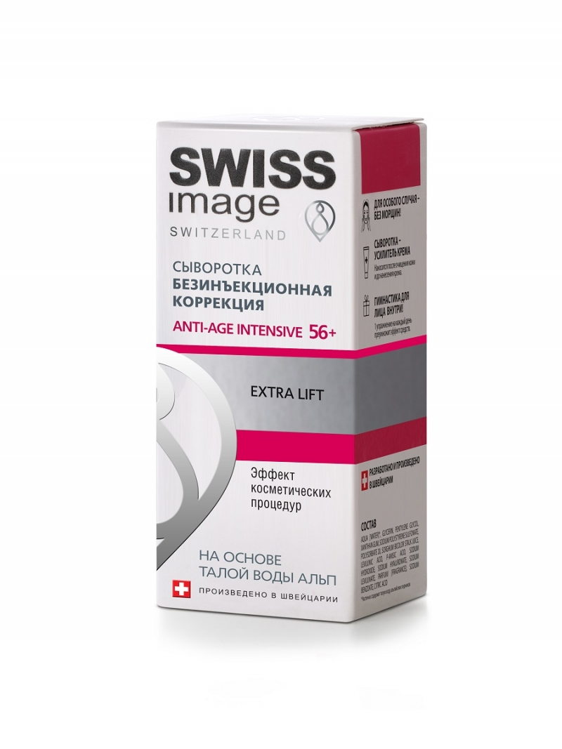 Купить Swiss image Сыворотка безинъекционная коррекция Anti-age 56+ 30 мл (Swiss image, Специализированный уход), Швейцария