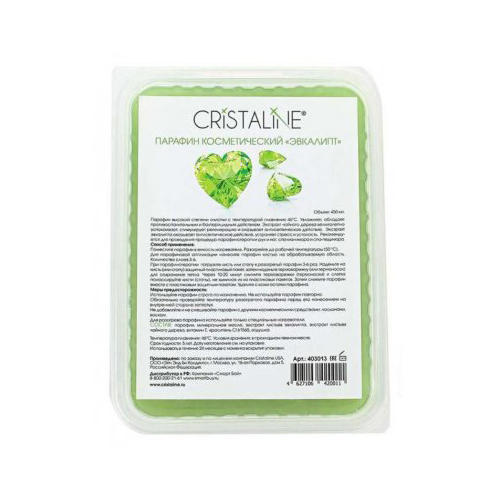 Cristaline Косметический парафин Эвкалипт 450 мл (Парафин)