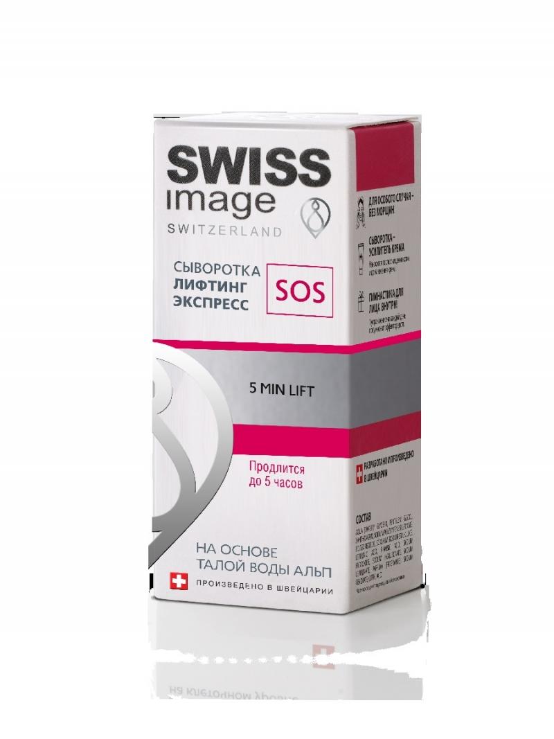 Купить Swiss image Сыворотка лифтинг экспресс SOS 30 мл (Swiss image, Специализированный уход), Швейцария