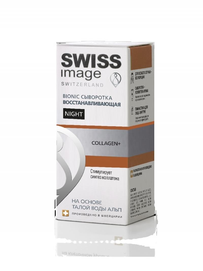 Купить Swiss image Сыворотка BIONIC восстанавливающая Night 30 мл (Swiss image, Специализированный уход), Швейцария