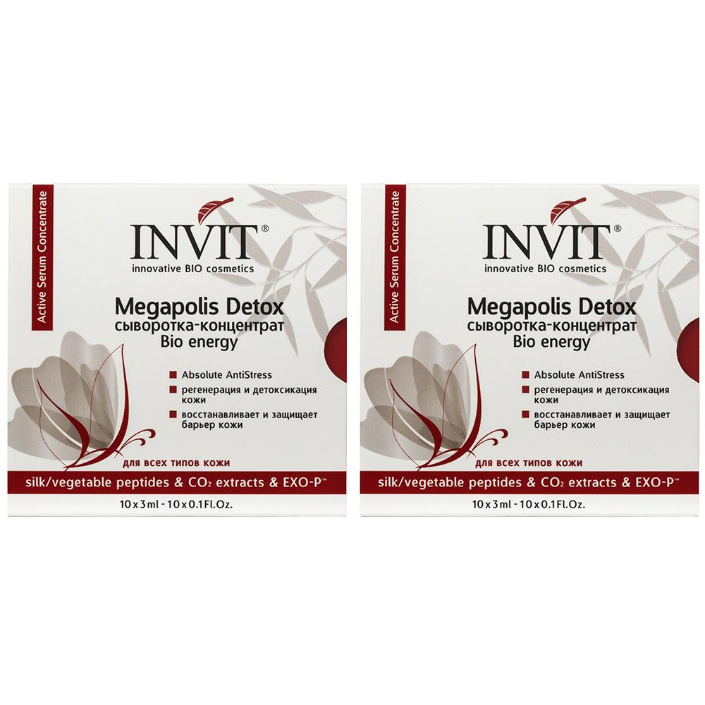 Купить Invit Набор Megapolis Detox сыворотка-концентрат 3 мл х 10 шт х 2 (Invit, Для лица)