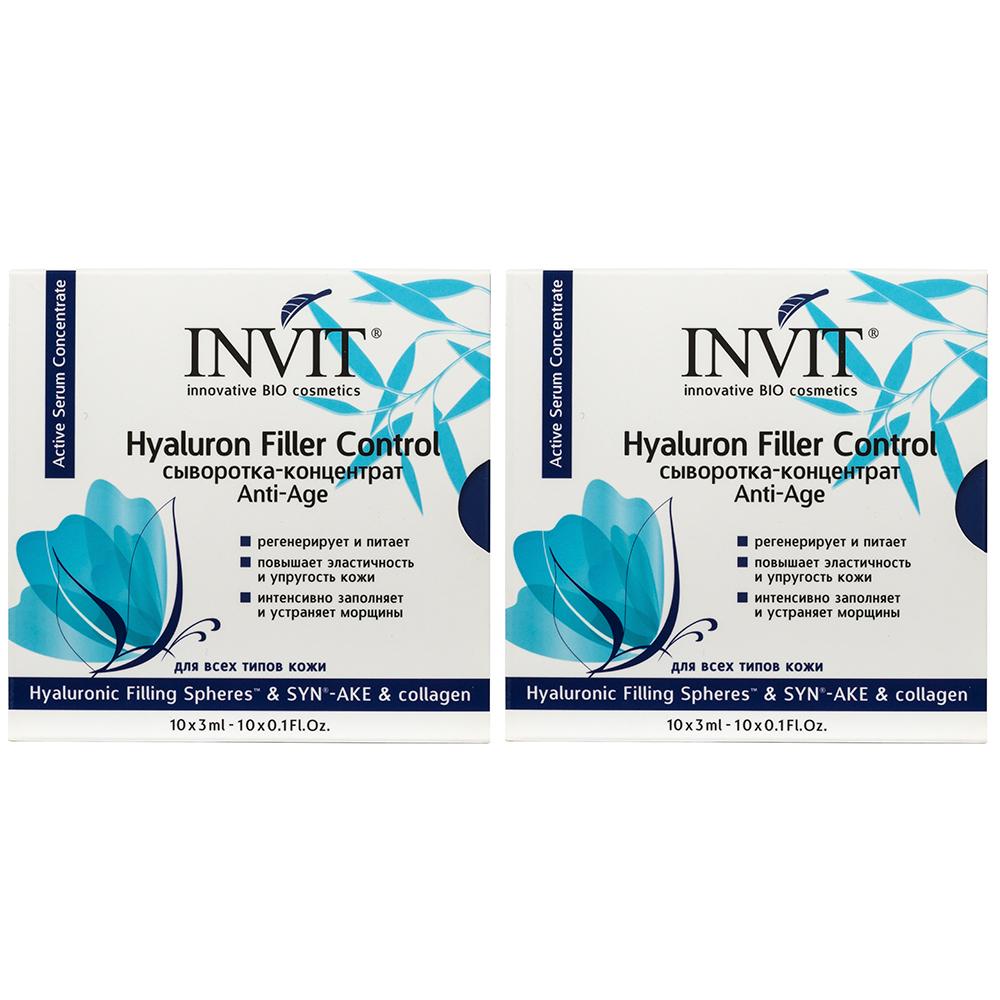 Купить Invit Набор Сыворотка-концентрат Hyaluron Filler Control 3 мл х 10 шт х 2 шт. (Invit, Для лица)