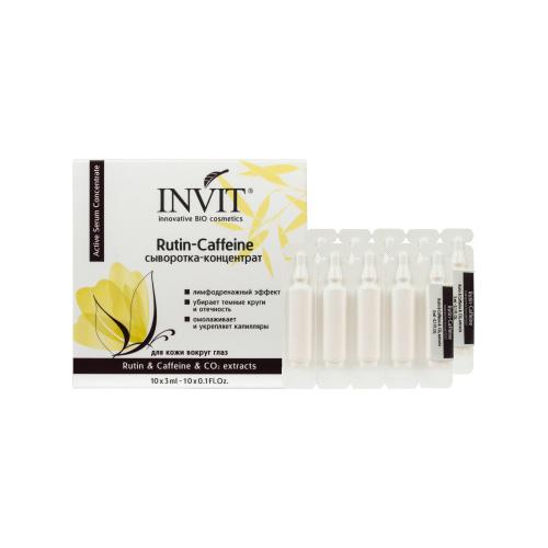 Купить Invit Сыворотка-концентрат от темных кругов под глазами Rutin-Caffeine 3 мл х 10 шт (Invit, Уход за кожей вокруг глаз)