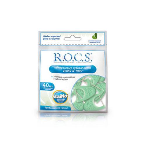 ����������� ������ ���� R.O.C.S. (������ ����)