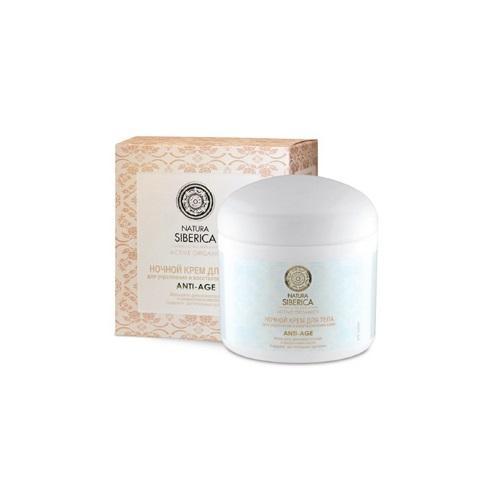 Natura Siberica Крем ночной для тела Anti-Age 370 гр (Active Organics)