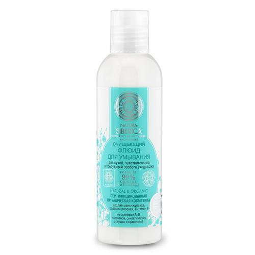 Флюид очищающий для умывания для лица 200 мл (Natural&Organic)