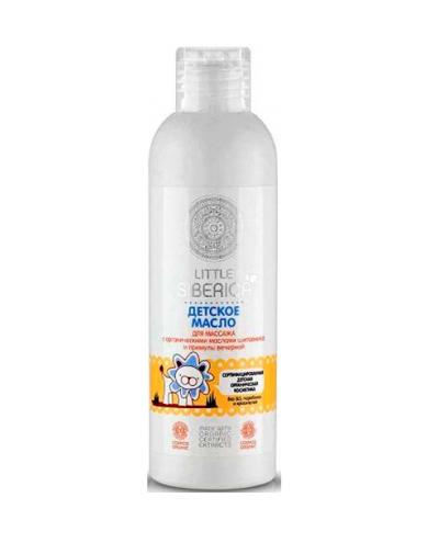 Литл Сиберика Детское масло для массажа 200 мл (Natura Siberica, Little Siberica) баунти масло примулы вечерней капсулы 60 шт