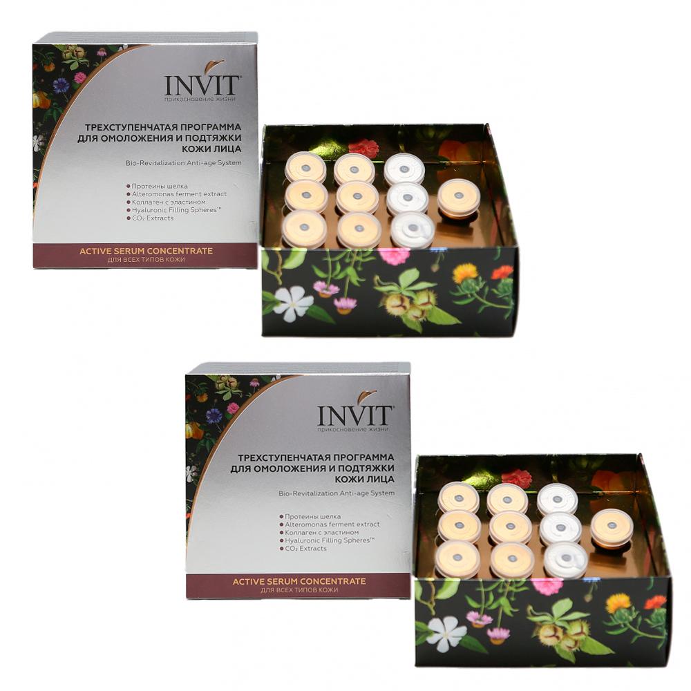 Купить Invit Набор Bio-Revitalization Anti-age System трехступенчатая программа для омоложения и подтяжки кожи лица 2 мл х 10 шт х 2 (Invit, Для лица)