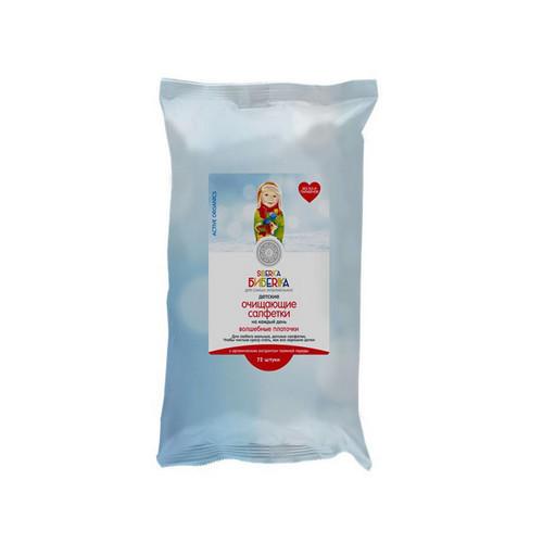 цена на Очищающие салфетки на каждый день Волшебные платочки, 72 шт (Natura Siberica, Для детей)
