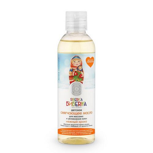 Масло для массажа и увлажнения кожи Нежный кроха, 200 мл (Natura Siberica, Для детей) natura siberica масло детское для массажа 200 мл