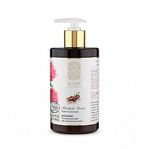 Бальзам для волос насыщенный цвет Родиола розовая, 480 мл (Natura Siberica, Биоуход за волосами)