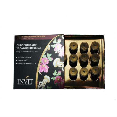 Купить Invit Сыворотка для увлажнения лица Deep skin 2 мл х 10 шт (Invit, Для лица)